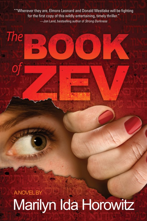 Book_of_Zev_cover_10-1-14[1]